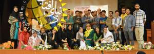 جلسه سوم کارگاه مهران احمدی
