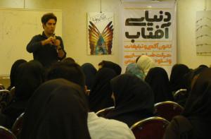 اولین روز از کارگاه داستان نویسی امیر علی نبویان