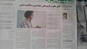 مصاحبه حسن فلاح زاده استاد آموزشگاه سینمایی دنیای آفتاب با روزنامه همشهری